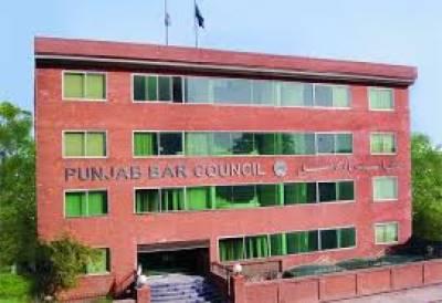 پنجاب بار کونسل نے سپریم کورٹ بار کی پڑتال کی کال کو مسترد کردیا