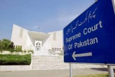 سپریم جوڈیشل کونسل میں اعلیٰ عدلیہ کے ججز کے خلاف ریفرنسز پر سماعت آج ہوگی