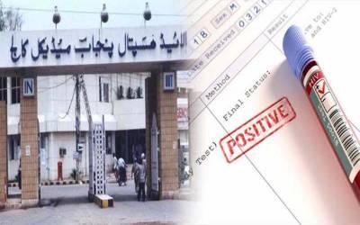 ایڈز نے فیصل آباد میں بھی سر اٹھالیا، الائیڈ ہسپتال میں 2680 افراد رجسٹرڈ