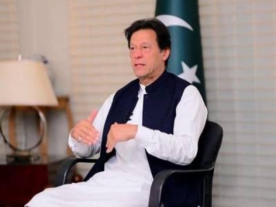 وزیراعظم عمران خان کا شنگھائی تعاون تنظیم کی سربراہان کونسل سے خطاب