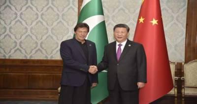ایس سی او کا سربراہی اجلاس: وزیراعظم اورچینی صدر کی ملاقات