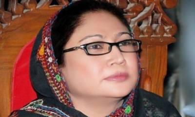اسلام آباد:فریال تالپور گرفتار