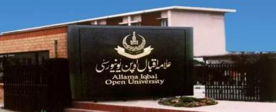 پیمرا نے اوپن یونیورسٹی کو اپنا تعلیمی چینل شروع کرنے کی اجازت دے دی