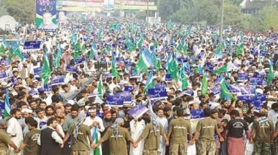 جماعت اسلامی کا اتوار سے حکومت مخالف تحریک چلانے کا اعلان