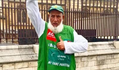 پاکستان کے چاچا کرکٹ نے بھی کرکٹ فینز ایوارڈ حاصل کرلیا۔