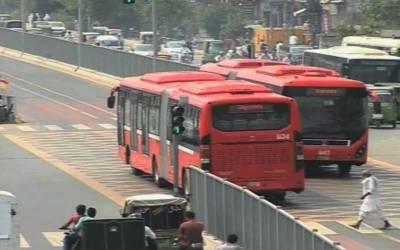 حکومت پنجاب نے میٹرو بس کا کرایہ 10روپے بڑھا دیا۔