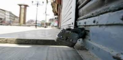 بھارتی فوجیوں کے ہاتھوں2 کشمیری نوجوانوں کی شہادت کے واقعے کے خلاف پلوامہ میں مکمل ہڑتال