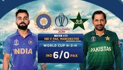 ورلڈ کپ: آج پاکستان اور بھارت کے درمیان میچ کھیلا جائیگا