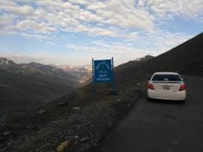 ناران چلاس شاہراہ بابو سر کے مقام پرآج چھوٹی گاڑیوں کیلئے کھول دی جائیگی