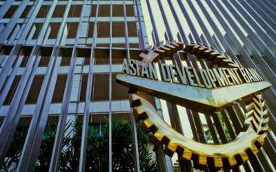 پاکستان کو 3.4 ارب ڈالر کا قرض دینے کا معاملہ طے نہیں ہوا۔ ایشیائی ترقیاتی بینک