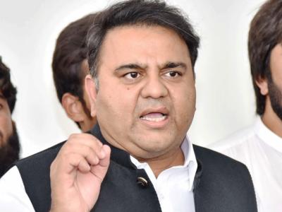 فواد چوہدری نے چیئرمین پی ٹی وی کی تقرری کو قانون کی خلاف ورزی قرار دیدیا