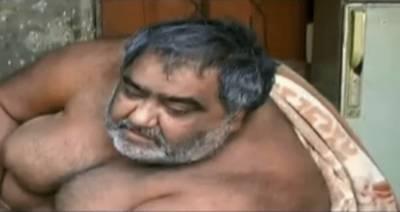 آرمی چیف کی 320 کلو وزنی شہری کی مدد کے لیے ہدایت