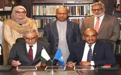 عالمی بینک اور پاکستان کے درمیان قرض کی فراہمی کا معاہدہ طے پاگیا ۔