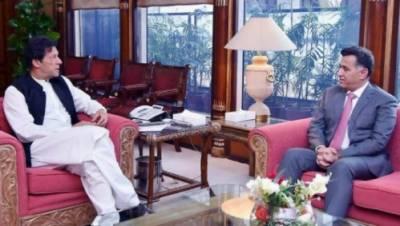 وزیراعظم عمران خان سے ڈی جی آئی ایس آئی لیفٹیننٹ جنرل فیض حمید کی ملاقات