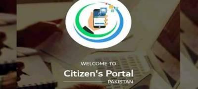 پاکستان سٹیزن پورٹل میں درج کرائی گئی 680,000شکایات کو نمٹادیا گیا:وزیراعظم