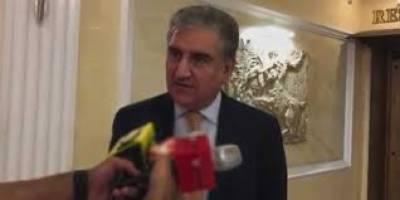 پاکستان قطرکیلئے افرادی قوت میں اضافہ چاہتاہے:وزیر خارجہ