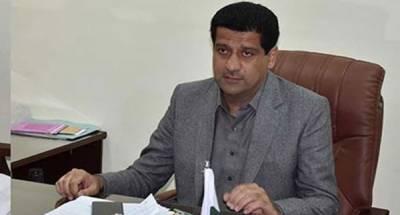 بلوچستان کا آئندہ مالی سال کابجٹ آج پیش کیاجائےگا