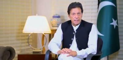 متحدہ پاکستان کو ایک اور وزارت دینے کا فیصلہ