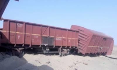 ایران سے کوئٹہ آنے والی مال گاڑی حادثے کا شکار، 9 بوگیاں ٹریک سے اتر گئیں