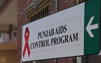 پنجاب کے پانچ اضلاع میں ایچ آئی وی منظر عام پر آ گیا۔