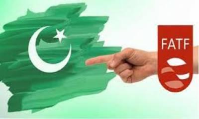 ایف اے ٹی ایف کی بلیک لسٹ سے بچنے کی پاکستانی کوشش کامیاب