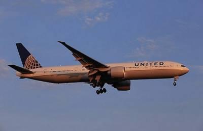 امریکا نے ایرانی حدود میں پرواز پر پابندی لگا دی۔