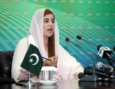 پاکستان کی تاریخ میں پہلی بار پنجاب کا 35 فیصد بجٹ جنوبی پنجاب پر خرچ ہوگا ، زرتاج گل