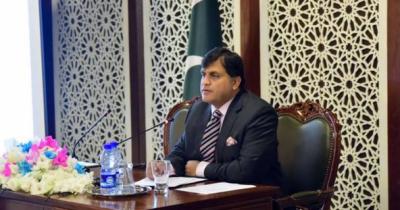 پاکستان کااقوام متحدہ کی جانب سے اسلام آباد کی بطور فیملی اسٹیشن حیثیت بحالی کا خیرمقدم