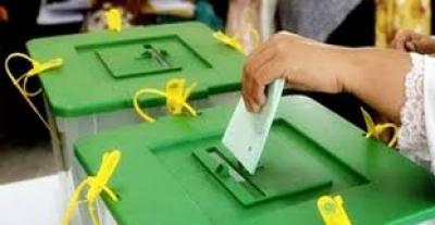 الیکشن کمیشن نے قبائلی اضلاع میں انتخابات کی سکیورٹی پاک فوج کے حوالے کردی