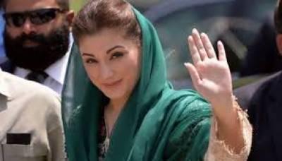 مسلم لیگ ن کی نائب صدر مریم نواز کا اگلے ماہ سندھ کا دورہ کرنے کا اعلان