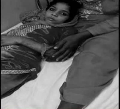 لاہور میں ایک اور گھریلو ملازمہ تشدد کا شکار