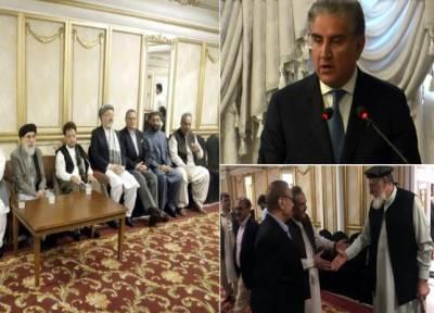 پاکستان افغانستان کی تعمیروترقی کی حمایت کرتا ہے،پائیدار امن کیلئے پاک افغانستان مقاصد مشترک ہیں:شاہ محمود قریشی