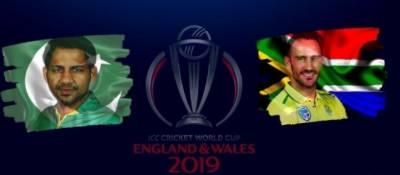 ورلڈ کپ2019:آج پاکستان کا مقابلہ جنوبی افریقہ سے ہوگا