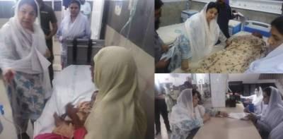 وزیرصحت پنجاب یاسمین راشد کا رات گئے اچانک سرکاری اسپتال کا دورہ