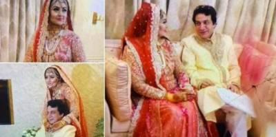 پاکستان کی مشہور اداکارہ انجمن نے تریسٹھ برس کی عمر میں شادی کرلی