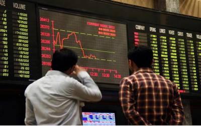 نئے کاروباری ہفتے کے پہلے روز اسٹاک مارکیٹ میں مندی۔ ڈالر بھی مہنگا