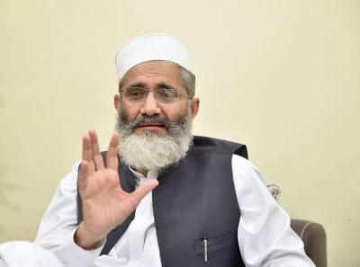 ریجن میں قیام امن کیلئے پاکستان اور افغانستان کا ایک پیج پر آنا بہت ضروری ہے، سینیٹر سراج الحق