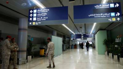 سعودی عرب کے ائرپورٹ پر حوثی باغیوں کے حملے میں ایک شہری جاں بحق، 21افراد زخمی