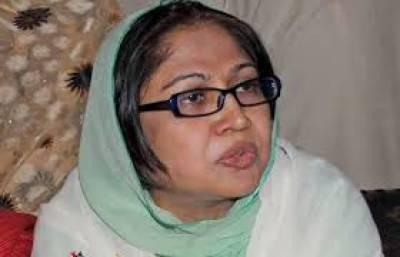 جعلی اکاؤنٹس کیس: راہداری ریمانڈ منظور، فریال تالپور اسلام آباد سے کراچی منتقل