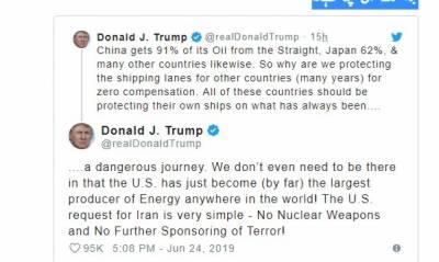 تمام ممالک آبنائے ہرمز اپنے بحری جہازوں کی حفاظت خود کریں: صدر ڈونلڈ ٹرمپ