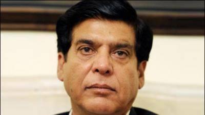 نندی پور ریفرنس :راجہ پرویزاشرف کی درخواست بریت مسترد