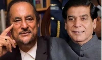 نندی پور ریفرنس: بابر اعوان بری، راجا پرویز اشرف کی درخواست مسترد