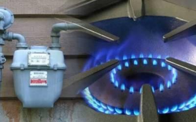 یکم جولائی سے گیس کی قیمتوں میں 200 فیصد اضافے کا فیصلہ
