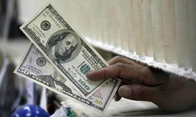 ڈالر کی قیمت میں 4 روپے 2 پیسے اضافہ ، ملکی تاریخ کی بلند ترین سطح 161 روپے پر پہنچ گیا
