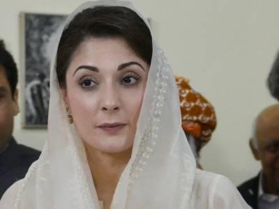 پاکستان کی معیشیت تباہی کے دہانے پر کھڑی ہے۔مریم نواز