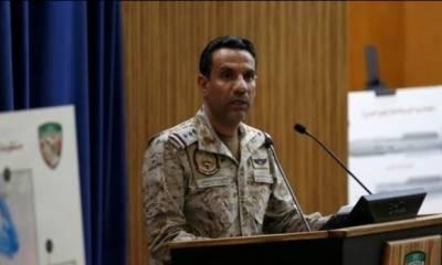 عرب اتحادی فوج نے رہائشی آبادی پر داغہ گیا میزائل مار گرایا