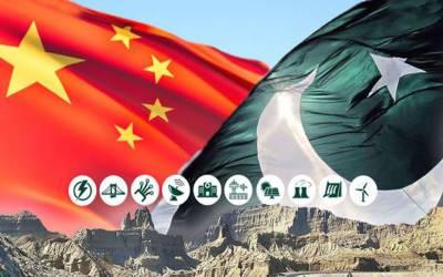 چین پاکستان اقتصادی راہداری منصوبوں سے اب تک75 ہزار پاکستانیوں کو روزگار ملا ہے۔ حکام سی پیک سیکرٹریٹ