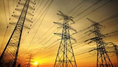 نیپرا کی بجلی 10پیسے فی یونٹ مہنگی کرنے کی منظوری