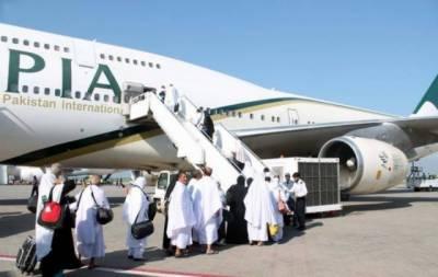 لاہور سے عازمین حج کو سعودی عرب لیجانے والی حج پروازوں کا شیڈول تیار کر لیا گیا