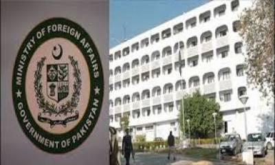 پاکستان نے مذہبی آزادی سے متعلق امریکی رپورٹ کو مسترد کردیا